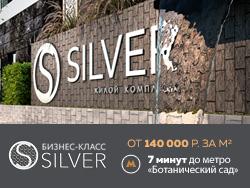 Квартиры бизнес-класса от 140000 руб./м² в Москве Повышение цен 15 июля